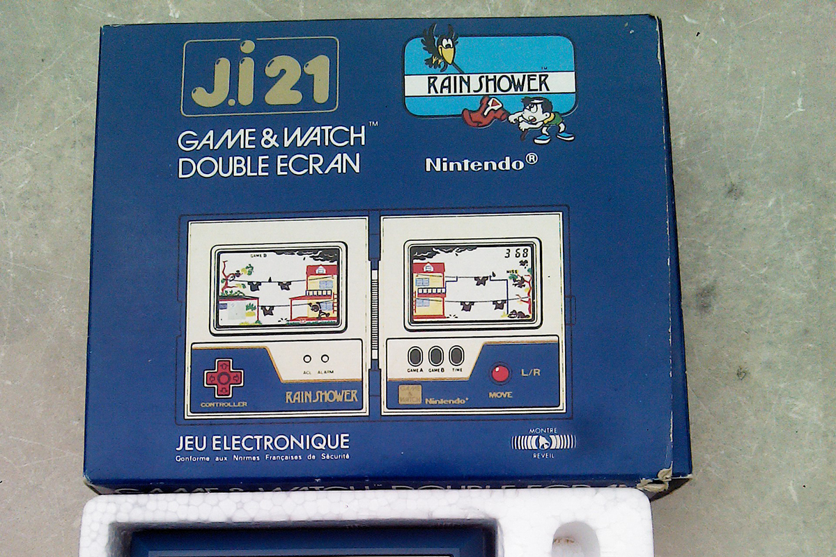 nintendo game and watch price guide